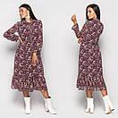 Шифоновое платье в цветочный принт с расклешенной юбкой миди и оборкой, р. 42, 44, 46 4py1560, фото 4