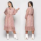 Шифоновое платье в цветочный принт с расклешенной юбкой миди и оборкой, р. 42, 44, 46 4py1560, фото 5