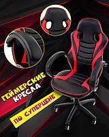 Геймерское кресло Vecotti Германия производство