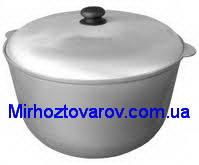 Казан походный алюминиевый с дужкой-15л