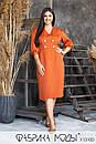 Платье в больших размерах с двубортным верхом и рукавами фонариками 3/4 1ba750, фото 2