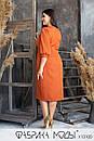 Платье в больших размерах с двубортным верхом и рукавами фонариками 3/4 1ba750, фото 3