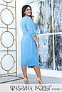 Платье в больших размерах с двубортным верхом и рукавами фонариками 3/4 1ba750, фото 4