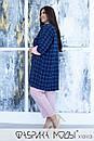 Женский костюм тройка в больших размерах с брюками клеш, блузой и накидкой в принт 1ba754, фото 4