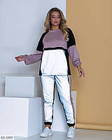 Женский модный спортивный костюм с светоотражающей тканью, большой размер
