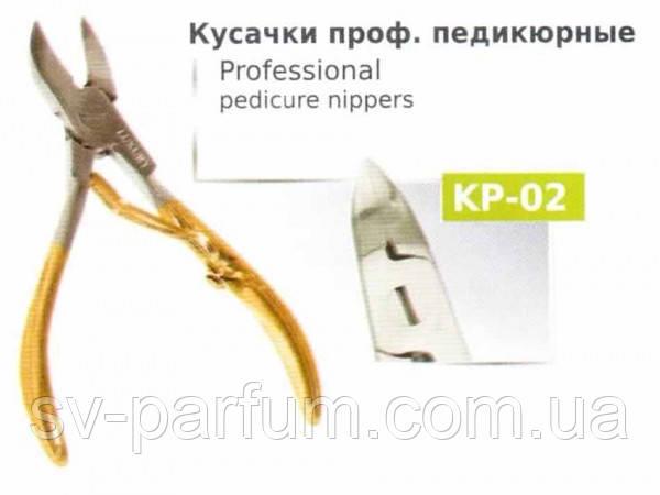 KP-02 Кусачки педикюрные LUXURY (золото)