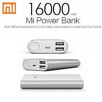 Портативное зарядное Xiaomi Mi Power Bank 16000mAh, Качество