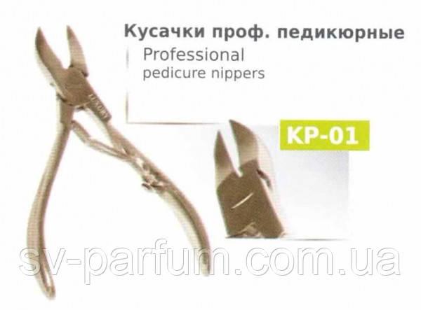 KP-01 Кусачки педикюрные LUXURY (сталь)