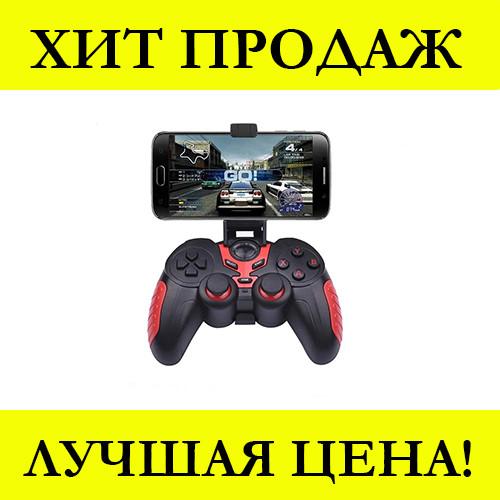 Геймпад СТК-7024 X