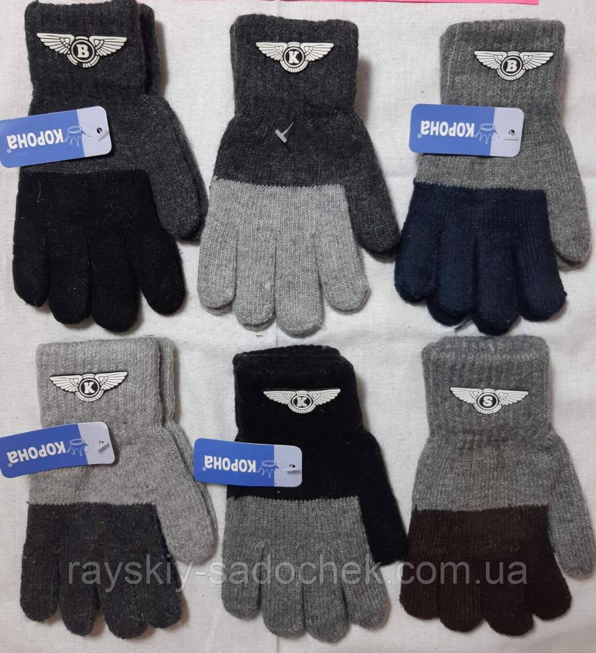Одинарна дитяча рукавичка хлопчик Корона( осінь - зима ) 8 - 11 років