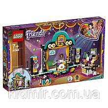 Конструктор LEGO Friends 41368 Шоу талантів