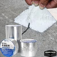 Водонепроникна клейка стрічка скотч Buryl Waterproof Tape   1мм Х 10см Х 5м, фото 4