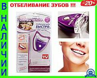Отбеливание зубов Система отбеливания White Light Отбеливающие полоски.