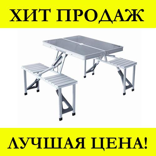 Раскладной стол с 4-мя стульями Travel Table