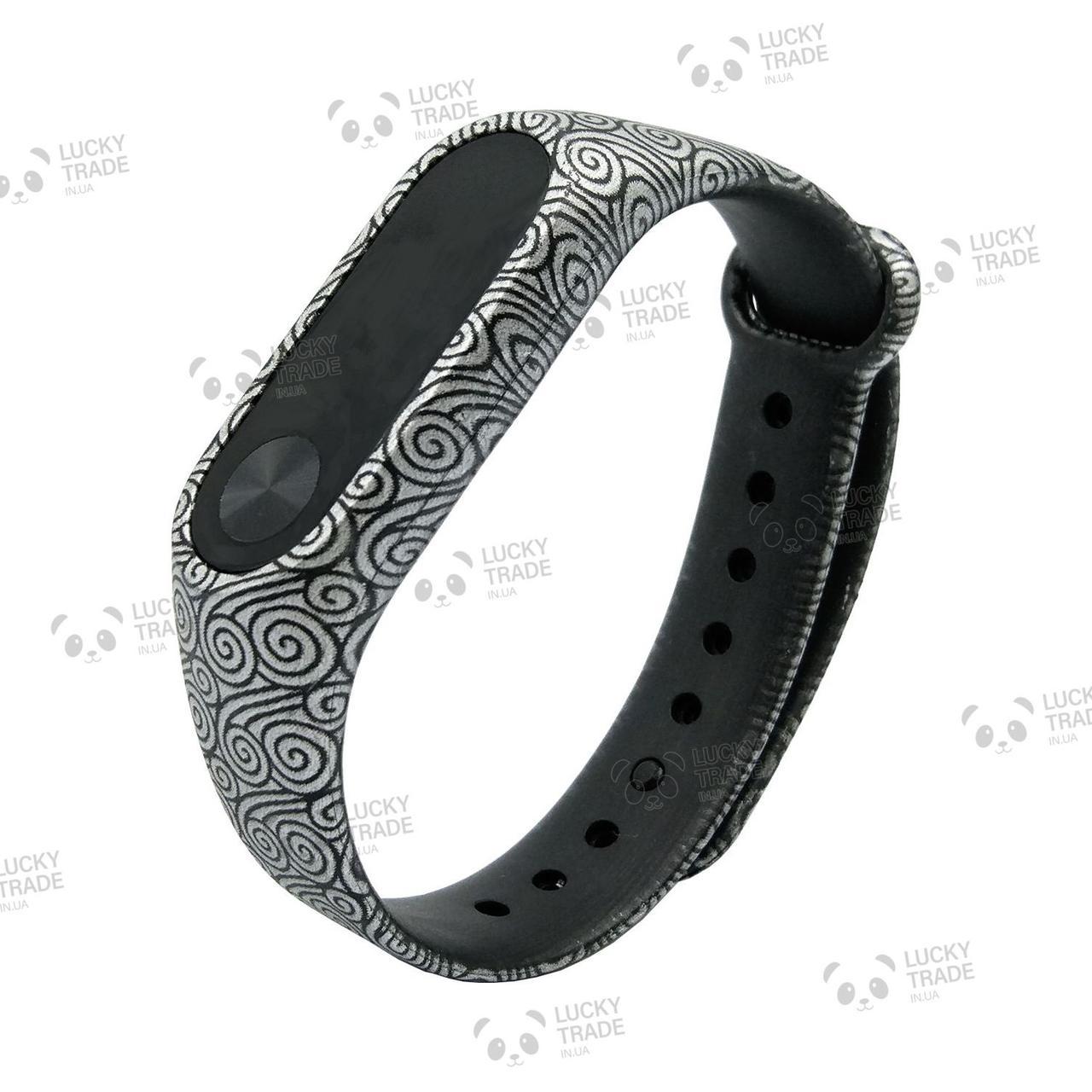 Ремешок Xiaomi Mi Band 2 с рисунком силиконовый браслет Завитки [1605]