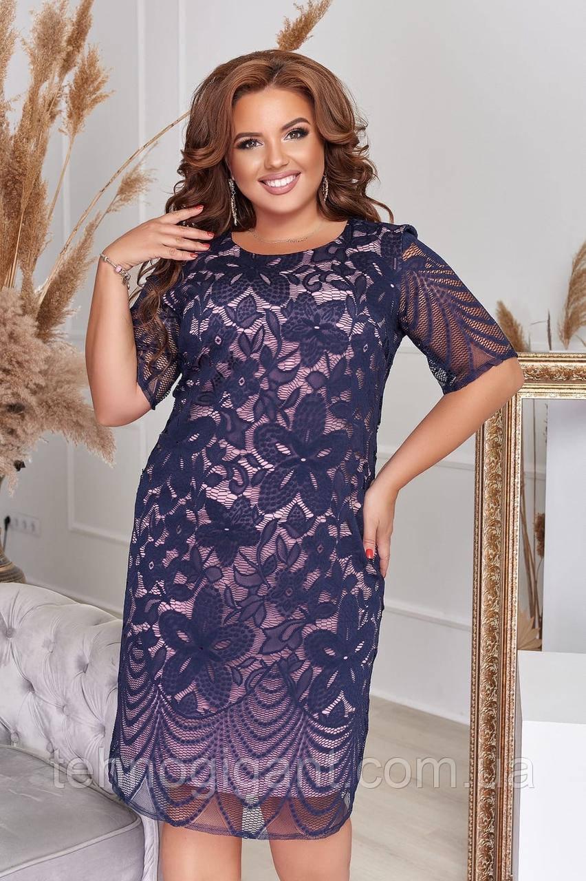 Нарядное летнее платье женское большого размера, размер 52 (50,52,54,56) короткий рукав, гипюр, цвет Синий