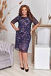 Нарядное летнее платье женское большого размера, размер 52 (50,52,54,56) короткий рукав, гипюр, цвет Синий, фото 2