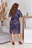 Нарядное летнее платье женское большого размера, размер 52 (50,52,54,56) короткий рукав, гипюр, цвет Синий, фото 3