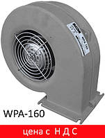 WPA-160 Вентилятор для котла с гравитационной заслонкой двигатель EBM Papst (германия), фото 1