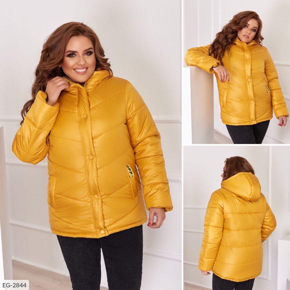 Жіноча демісезонна курточка з плащовки