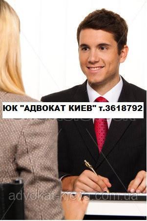 юридическая консультация по н