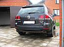 Брызговики MGC Volkswagen Touareg 2002-2010 г.в. комплект 4 шт 7L0075111, 7L0075101, фото 6