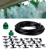 Душ ороситель, разбрызгиватель воды для огорода, распылитель воды для увлажнения воздуха, автоматический полив