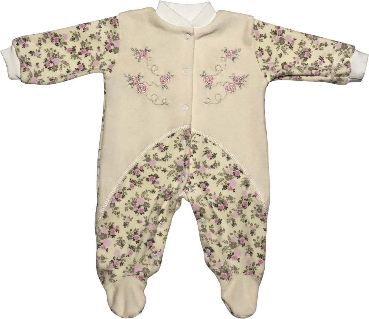 Человечек на девочку рост 62 2-3 мес для новорожденных малышей слип детский велюровый молочный