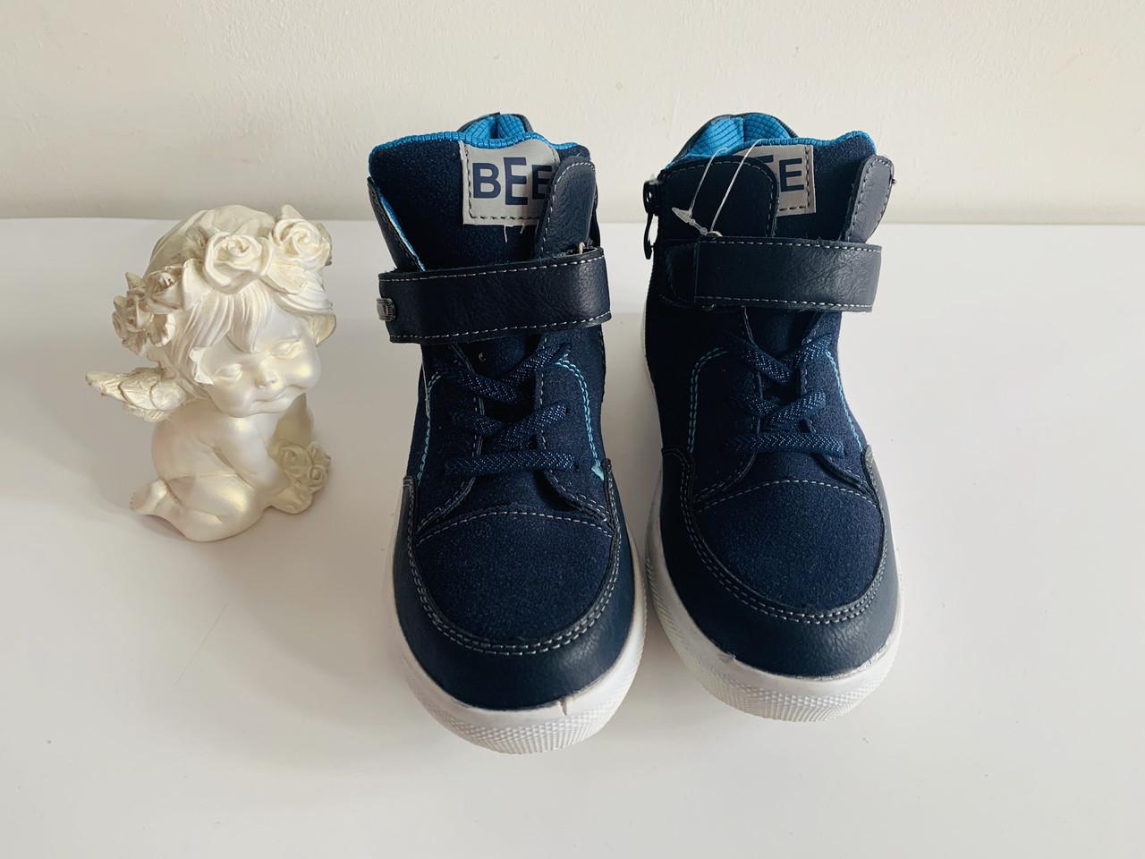 Дитячі черевики для хлопчика Clibee Польща розміри 27-32