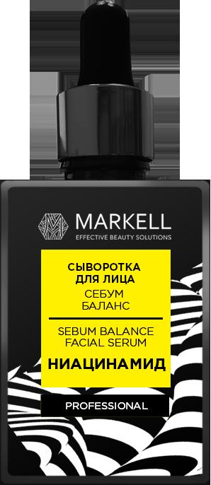 Сыворотка для лица себум-баланс Markell Professional 30 мл (4810304018658)