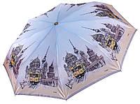 Легкий зонт с большим куполом Три Слона Берлин( полный автомат ) арт.L3832-2, фото 1
