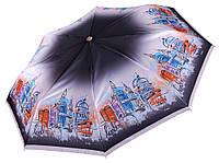 Легкий зонт с большим куполом Три Слона Лондон ( полный автомат ) арт.L3832-3, фото 1