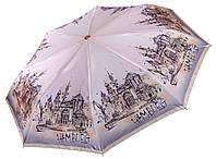 Легкий парасолю з великим куполом Три Слона Гамбург ( повний автомат ) арт.L3832-6, фото 1