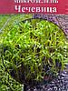 Семена для микрозелени Чечевица 100 г