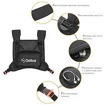 Нагрудная сумка Gelius Pro Wallaby Bag GP-WB001 Black, фото 3