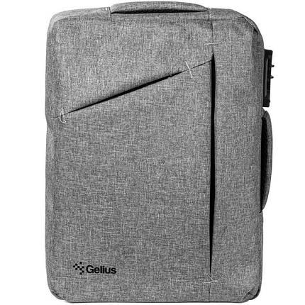 Рюкзак трансформер Gelius Backpack Monetary Attract GP-BP002 Grey, фото 2