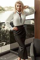 Трендовая юбка-миди с высокими разрезами XS S M L, фото 1