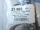 Стойка стабилизатора на Renault Trafic III / Opel Vivaro B / Nissan NV300 с 2014... 3RG (Испания) 21602, фото 5