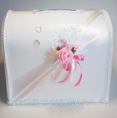 Свадебный сундучок, бело розовый.