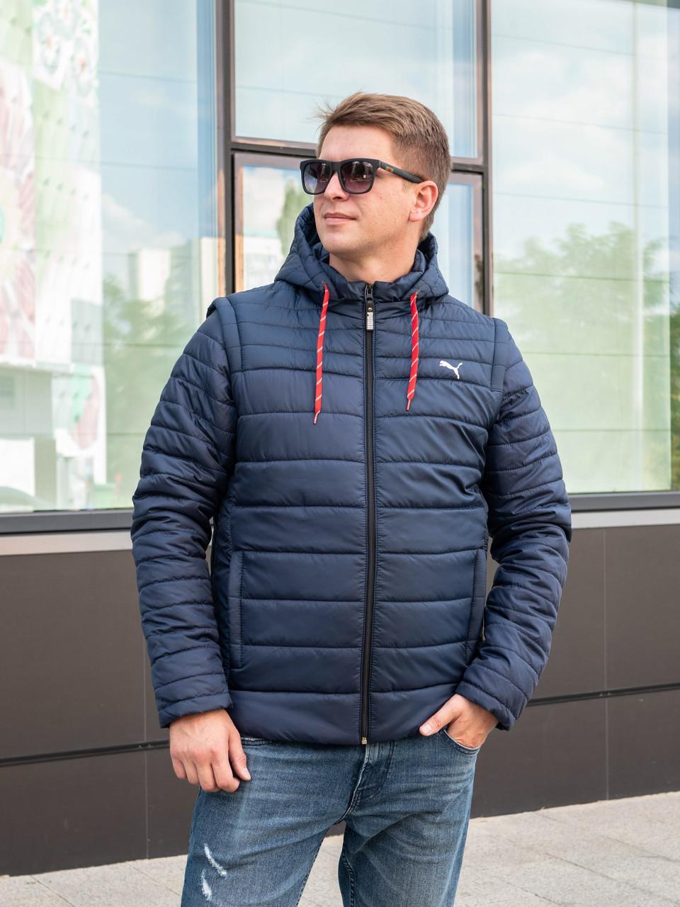 Мужская куртка осень-весна   46-54 синий