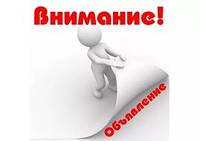 С 23.10.2015 по 27.10.2015 в магазине переучет и добавление нового товара