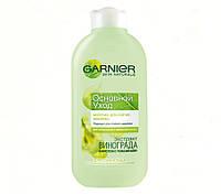 Молочко для снятия макияжа для нормальной и смешанной кожи Основной Уход Garnier Skin Naturals
