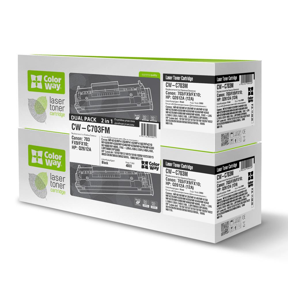 Картридж CW (CW-C703FM) Canon LBP-2900/3000 (аналог Canon 703/FX10/Q2612A) Dual Pack