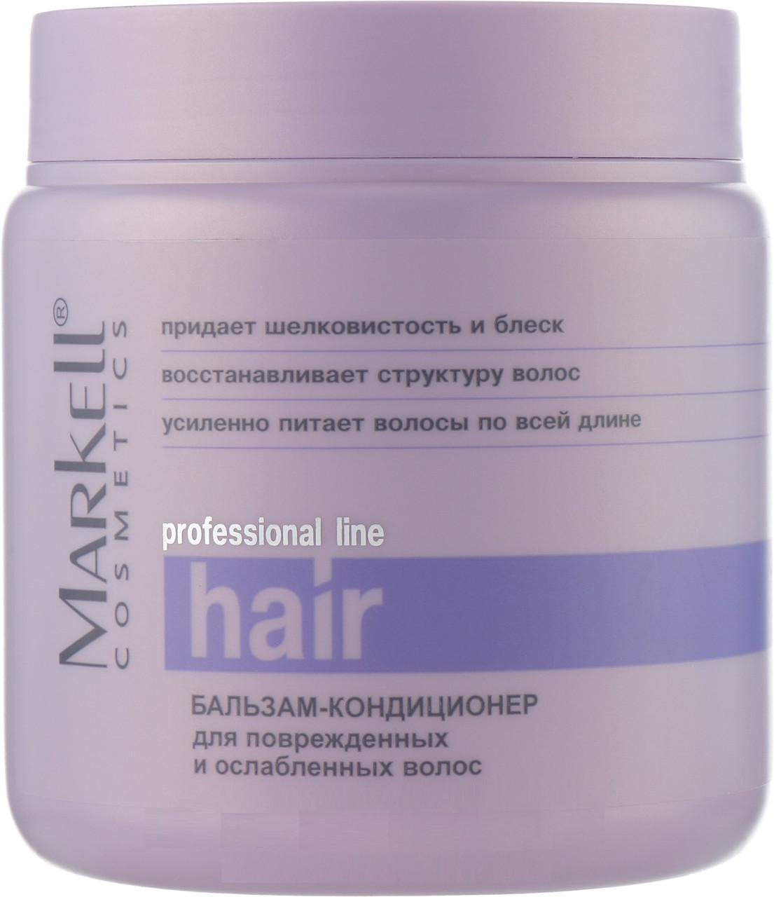 "Бальзам-кондиціонер ""Для пошкоджених і ослабленых волосся"" Markell ProfHairLine 500 мл (4810304007713)"