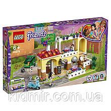 Конструктор LEGO Friends 41379 Ресторан Хартлейк Сіті
