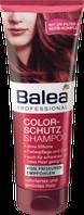 Профессиональный шампунь Сияние цвета  для окрашенных волос Balea Professional Color-Schutz 250 мл