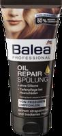 Профессиональный бальзам  Укрепление и восстановление с маслом Арганы  Balea Professional Oil Repair  200 мл.