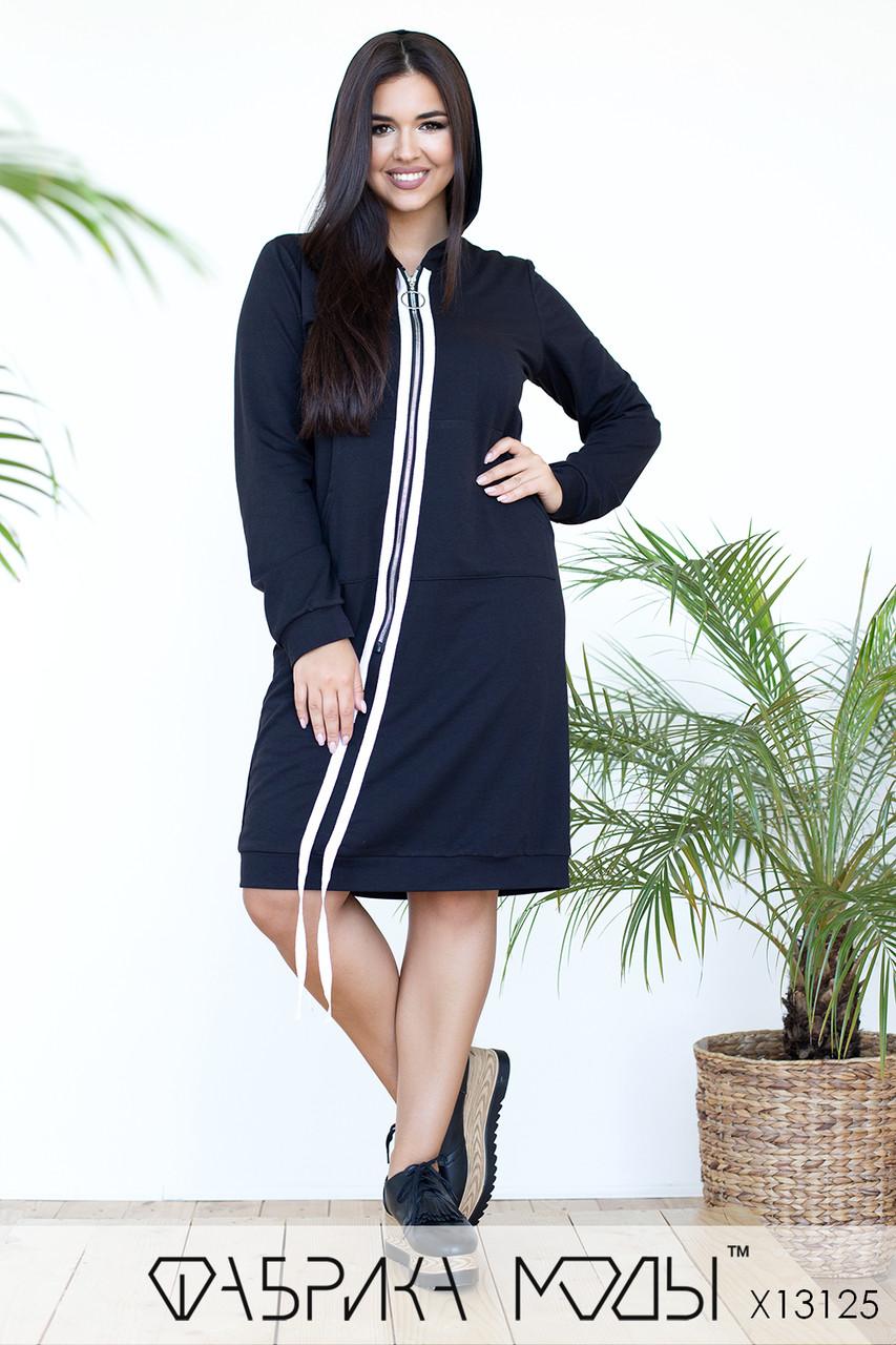 Спортивное платье в больших размерах  свободное с капюшоном и лампасами 1uk757