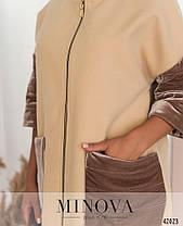 Модное чёрное женское пальто из кашемира  большого размера   50 и  52 размер, фото 3