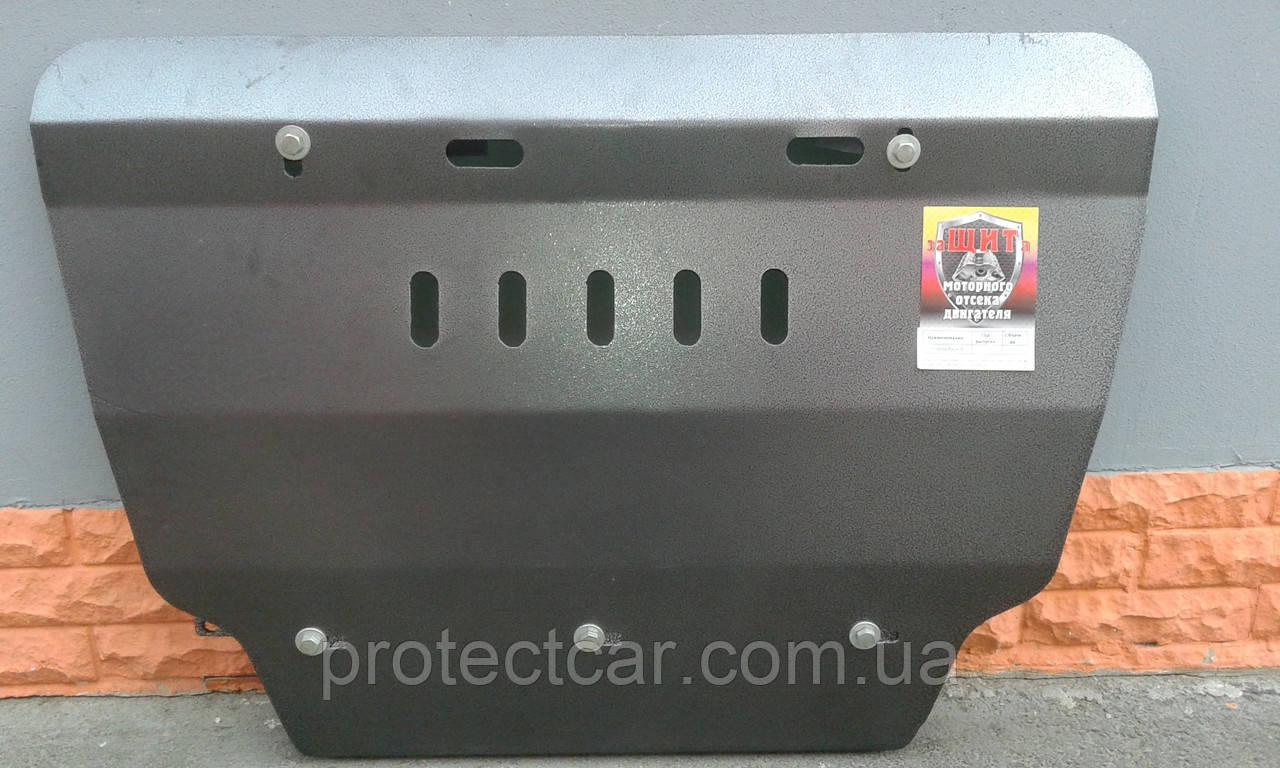 Защита двигателя Toyota RAV4 (2006-2013) Тойота